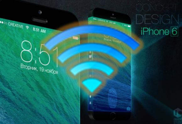 次期iPhone 6はWi-Fiも速い!?最新規格「IEEE 802.11ac」が正式承認