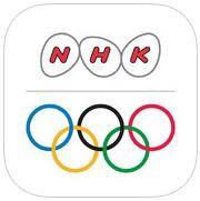 オリンピック中継アプリ