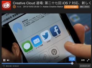 iPad アプリ