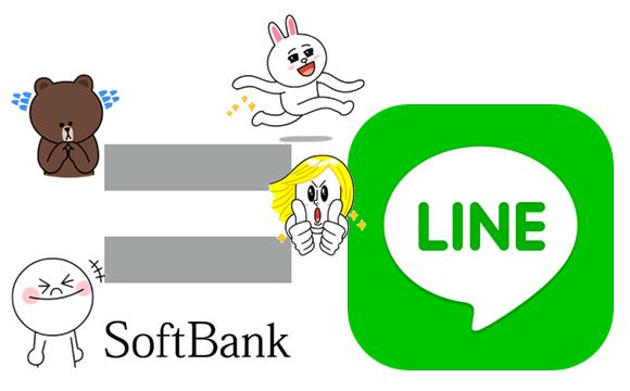 ソフトバンクがLINEを買収との報道