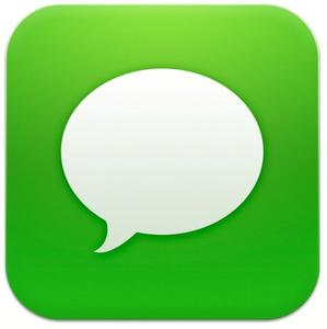【使い方】iPhoneのメッセージにLINEみたいな既読表示がある場合の削除方法