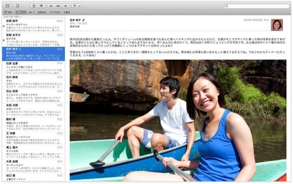 AppleはGmailと同等以上のスパム対策を実現できるか?
