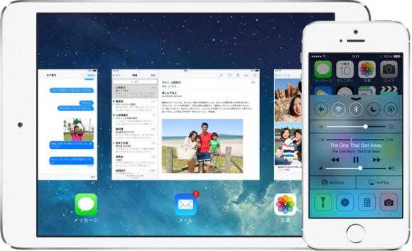iPhone iOS 7.0.6
