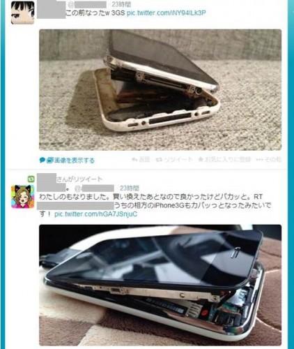 同様の症状に遭遇したiPhoneユーザーからの写真も投稿される