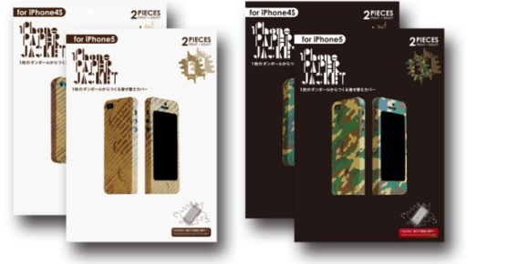 No.10:iPhone PAPER JACKET(TOYO LABO)