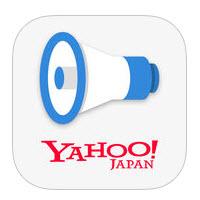 Jアラート Yahoo! 防災速報