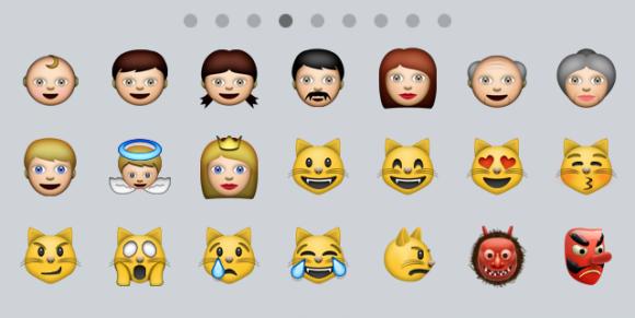 iPhoneの絵文字(emoji)