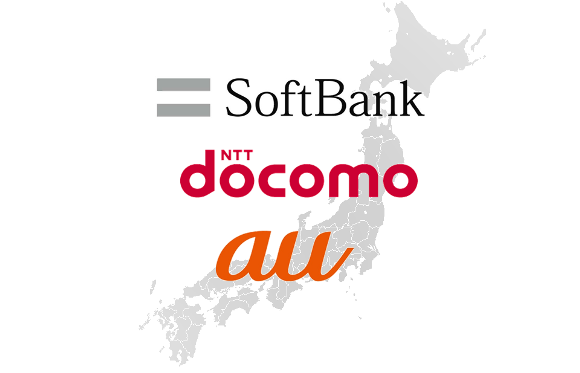 全国47都道府県の主要都市における340地点でのiPhoneとAndroidの回線速度調査結果