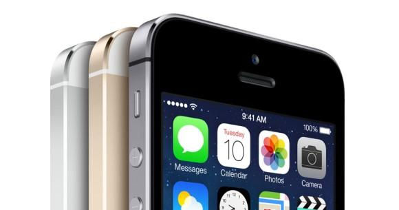 未来的!iOS 7.1に隠された、誰も知らないiPhoneの操作方法