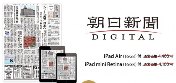 iPad 新聞