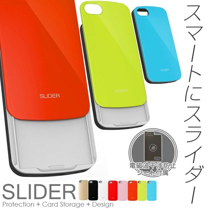 iPhone ICカード