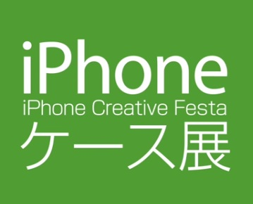iPhoneケース Aamazon