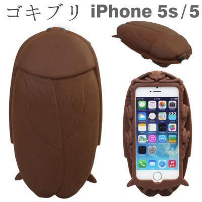 ゴキブリ iPhoneケース