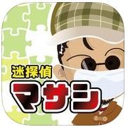 リモコンアプリ