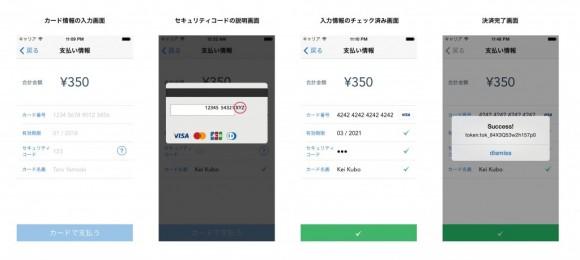 iOS-SDK