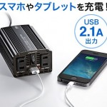 iPhone 充電