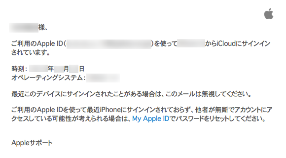 Apple ID1