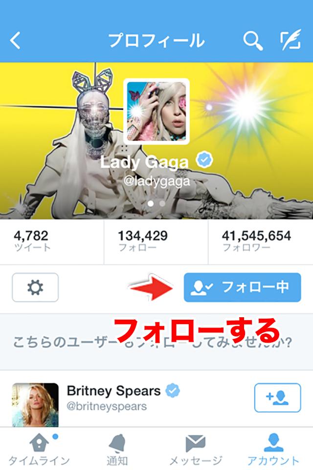 Twitter通知1