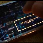 iPhoneを3Dディスプレイ化した動画