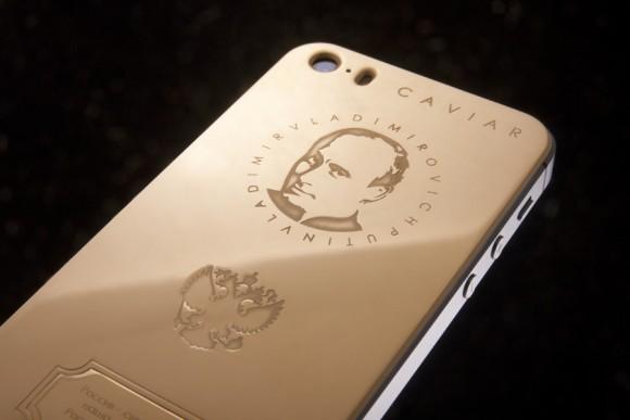 プーチン大統領の顔入り、18金製の高級iPhone5s