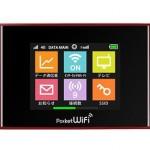 Pocket WiFi SoftBank 304HW