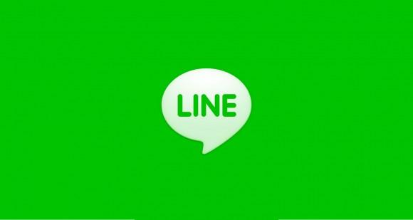 LINEパスワード変更方法ヘッダー