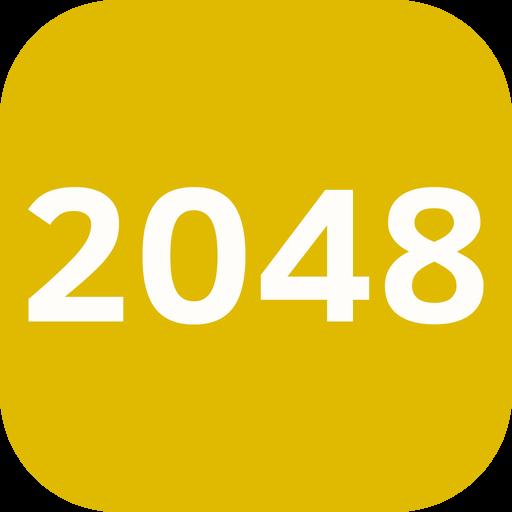 2048アイコン