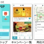 iBeacon アプリ