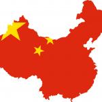中国 iPHone LINE