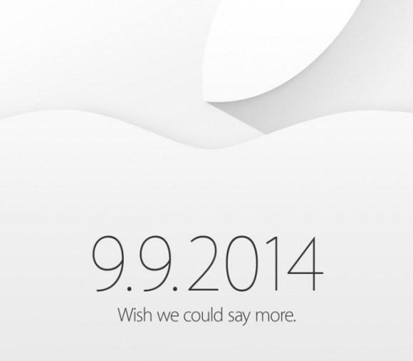 アップルの招待状デザイン