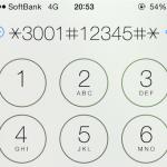 電話アプリでコマンド入力