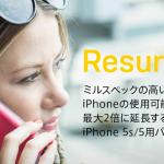 iPhone ケース 衝撃