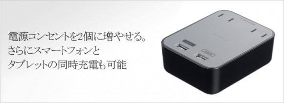 BUFFALO 充電器 iPhone