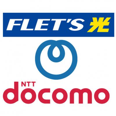 ドコモiPhoneとフレッツ「セット割」解禁へ!