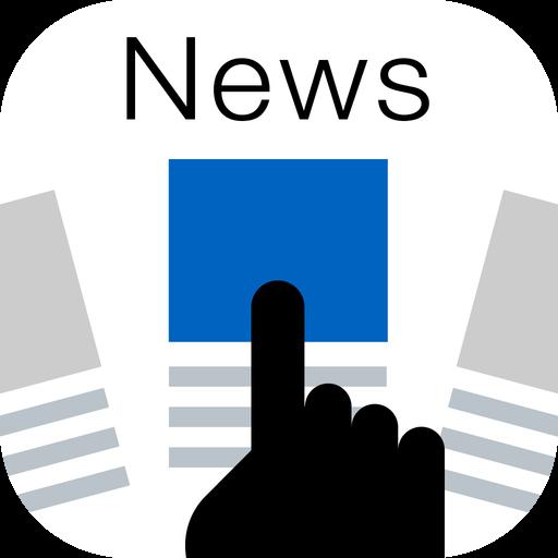 ニュースが写真で読めるNewsHub(ニュースハブ) - 速報から政治経済、エンタメ、スポーツ、まとめブログまで、今注目の情報がオフラインでも快適に一覧できる無料ニュースアプリ