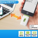 iPhone USB