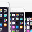 iPhoneの画面比較