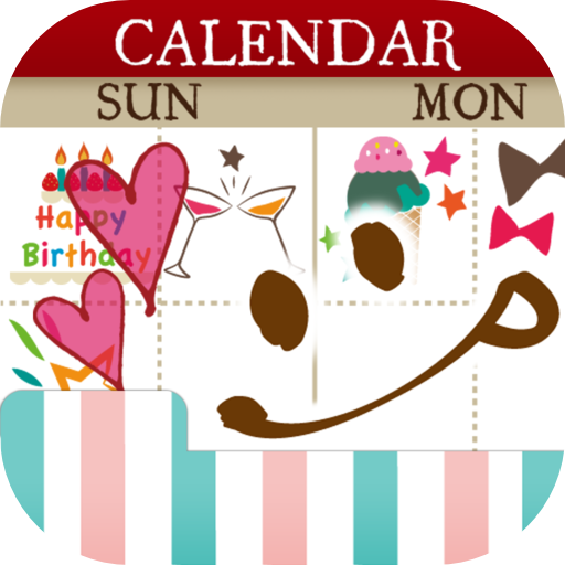 かわいいカレンダー無料で日記