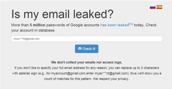Gmailの流出有無をチェックできるサイト