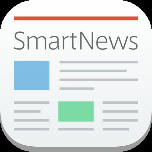 スマートニュース - 圏外でもニュースがサクサク読める!(SmartNews)