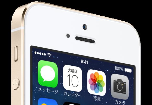 満足度トップはiPhone5s、ソフトバンク!日経BPが調査結果発表