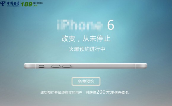 iPhone6China