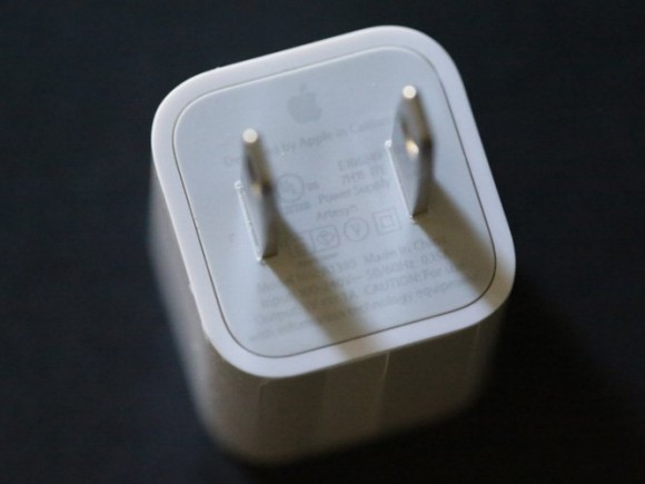 iPhone 6 Power Adapter