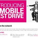 T-mobileのネットワークお試しキャンペーン