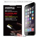 強化ガラス 保護フィルム iPhone6