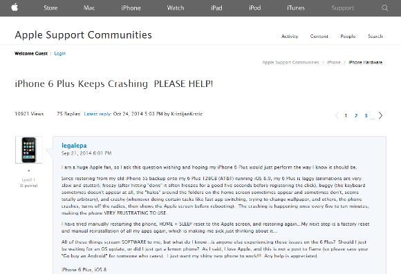 アップルのサポートコミュニティ