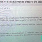 beats apple アフターサービス