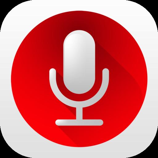 ディクタフォン- 無料の音声レコーダー、ボイスメモの録音