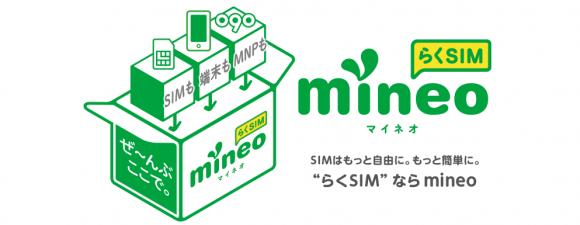 mineo