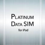 iPhone6 iPad 格安SIM